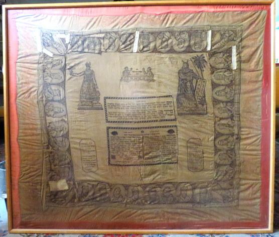 עם תמונות משה ואהרון, תמונות רבנים מסביב, וברכות במרכז (פגום מאד)