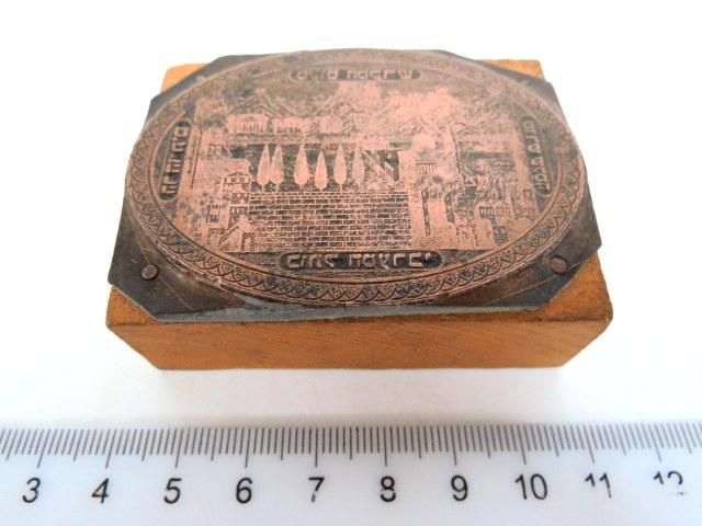 """חותם מתכת """"מקום המקדש"""" ירושלים, סוף המאה ה19"""