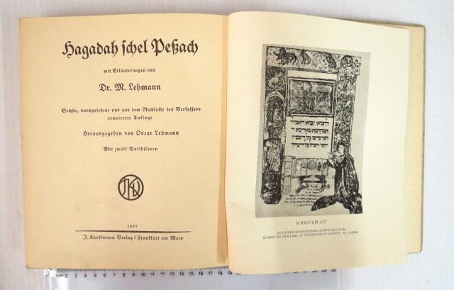 """הגדה של פסח, ע""""י להמן, פרנקפורט א.מ. תרצ""""ה (בעטיפת קרטון) Hagadah schel Pesach, Dr. M. Lehmann, sechste Auflage, 1935"""