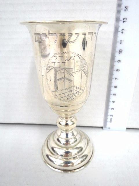 גביע כסף 800, עם חריטה מראה מגדל דוד