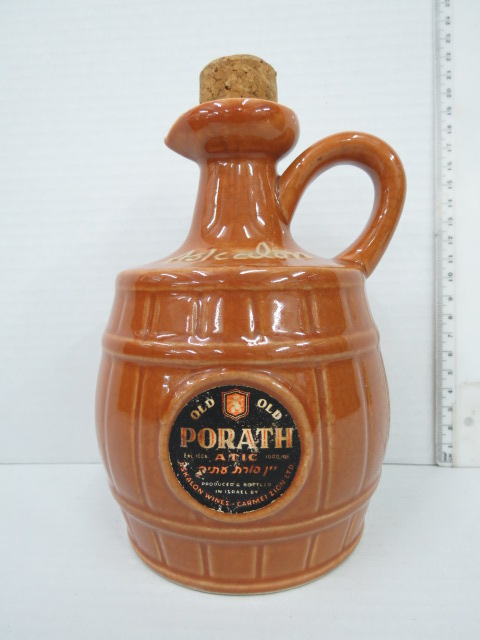 בקבוק קרמיקה ריק, של יין פורת עתיק