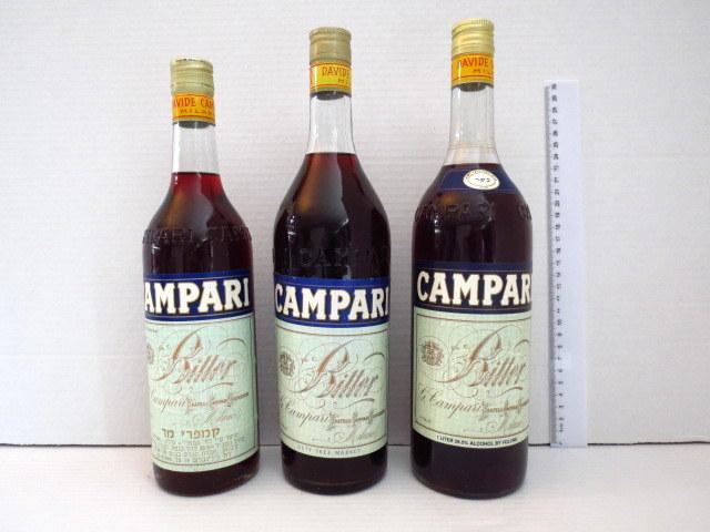 שלושה בקבוקי Campari ישנים