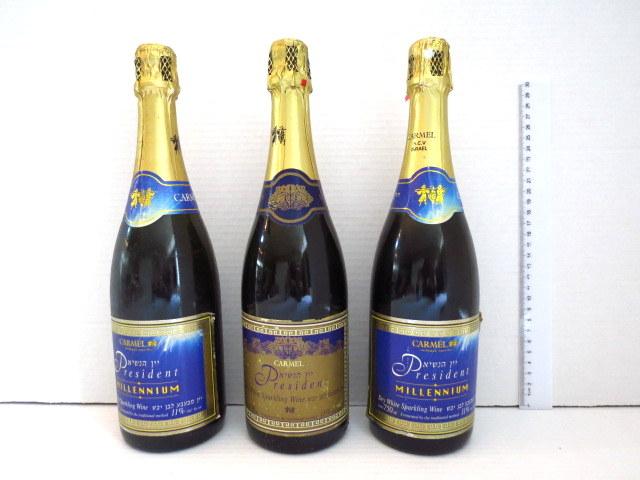 """שלושה בקבוקי """"שמפניה הנשיא"""" ישנים"""