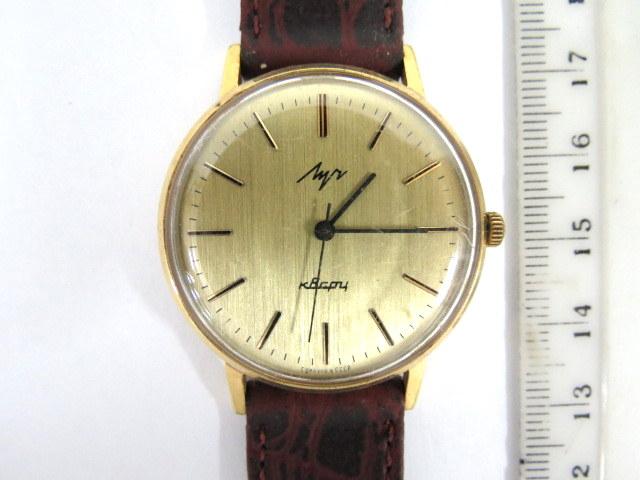 שעון יד תוצ' לודז', רוסיה , לגבר מנגנון קוורץ