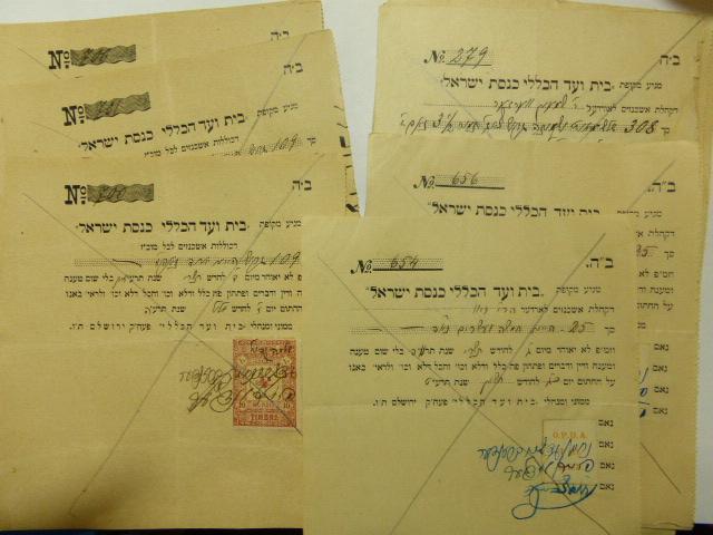 50 קבלות חתומות ומבוילות סוף שלטון עותמאני, תחילת שלטון בריטי, 1917-1919
