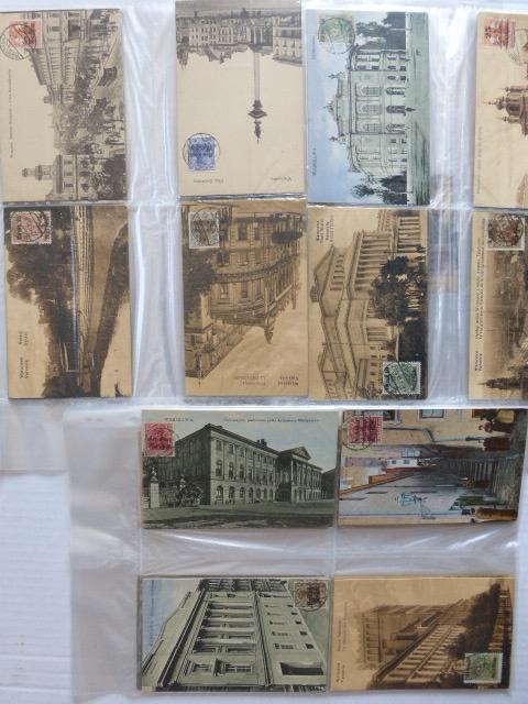 חמישים ושלוש גלויות, מראות ורשה, מלחמת העולם הראשונה, עם ביול פילאטלי