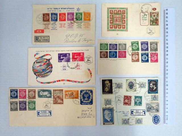 שש מעטפות פילאטליות, תקופת קום המדינה