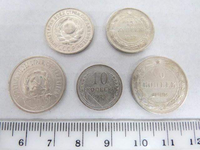 חמש מטבעות כסף רוסיים שנות ה20-30
