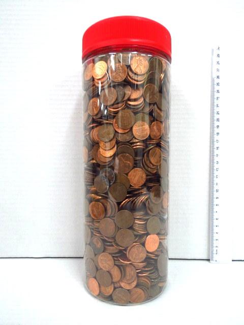 """כמות של כ-3000 מטבעות סנט ארה""""ב"""