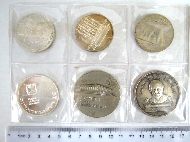ששה מטבעות כסף: הצהרת בלפור, הכנסת, פדיון הבן הכותל, תחיית הלשון העברית ונוסף