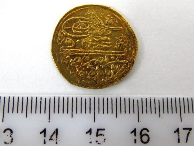 מטבע זהב עותמאני, תאריך לא ברור