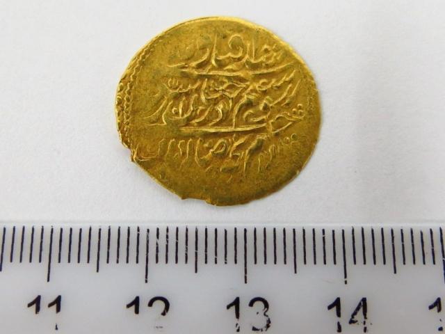 """מטבע זהב פרסי ע""""ס רבע מוהור המאה ה18 (type C)"""