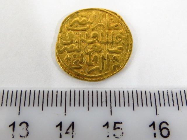מטבע זהב, תקופה עותמאנית, המאה ה18