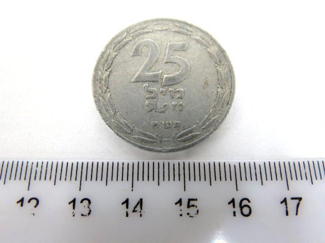 """מטבע 25 מיל תש""""ח, מצב VF"""