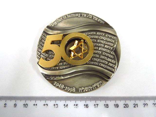 מדליה קינטית בעיצובו של פרנק מייסלר 50 למדינת ישראל, 75 לבנק מזרחי