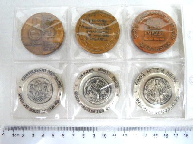 """שש מדליות: שלוש כסף: עכו, טבריה וקיסריה, וכן שלוש ארד: כנס עציוני, מוזיאון ישראל, ו-20 למפעל הפיס"""""""