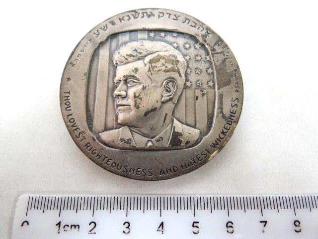 """מדלית כסף, יד קנדי, ירושלים תשכ""""ז 1966"""