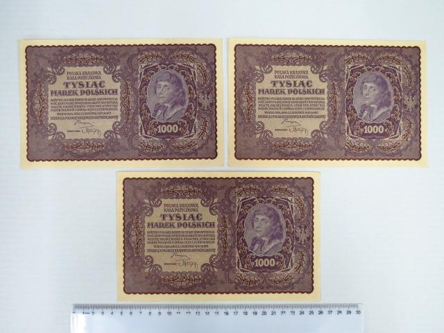 """שלושה שטרות ע""""ס 1000 מארק 1919 מספרים רצים , מצב UC"""