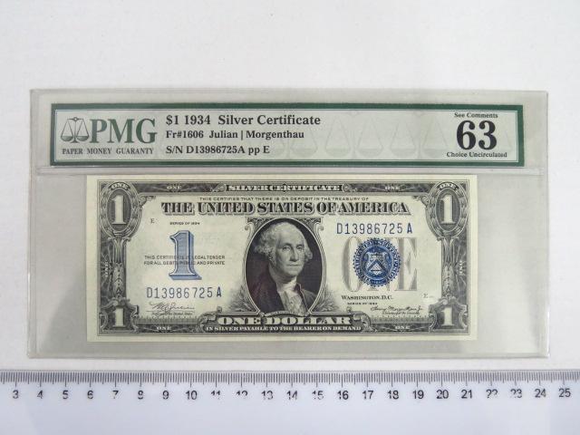 "Silver Certificate 1934 ע""ס דולר אחד, דירוג PMG-63"