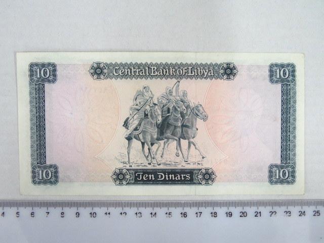 """שטר ע""""ס עשרה דינר, 1971 מצב XF"""