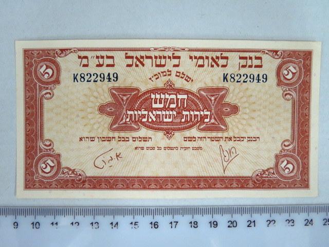 """שטר ע""""ס חמש לירות ישראליות פרפיקס K מצב AUC"""