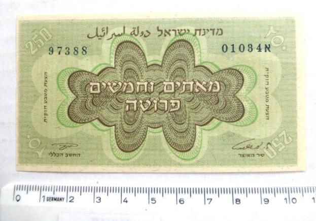 """שטר הצעת מטבע חוקית, ע""""ס 250 פרוטה, מצב AUC"""