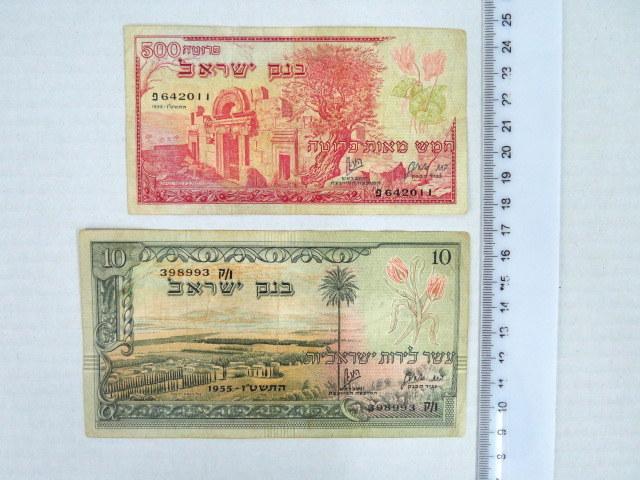 """שני שטרות, 1955: ע""""ס 10 ל""""י ק/1 500 פרוטה, פרפיקס פ,  Fine"""