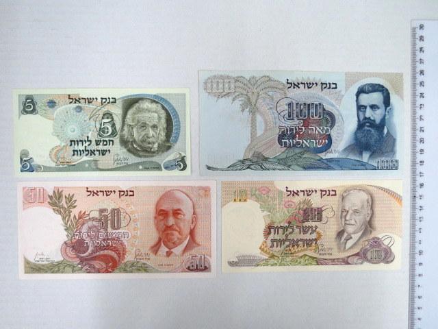 """ארבעה שטרות 1968, כולם AU ע""""ס 5,10,50,100 לירות"""