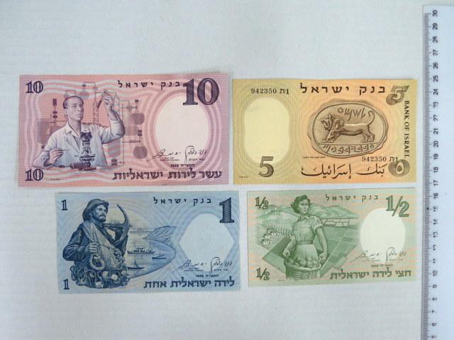 """ארבעה שטרות, 1958: ע""""ס חצי, 1,5, 10 לירות"""