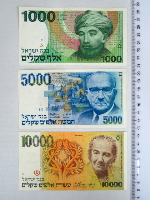 שלושה שטרות: 1000 שקל 1983 5000, 10000 שקל, 1984 מצב AU