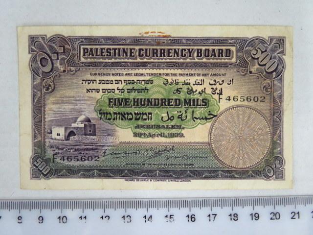 """שטר ע""""ס חמש מאות מיל 20.4.1939 מצב VF (כתם חלודה מעל המילה """"currency"""""""