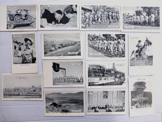 """ארבע עשרה גלויות שנה טובה הוצ' ע""""י הועד הארצי למען החיל,  ראש השנה תש""""ט, 1948"""