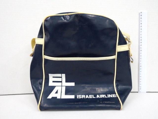 """תיק """"אל-על"""", El-Al Israel Airlines"""