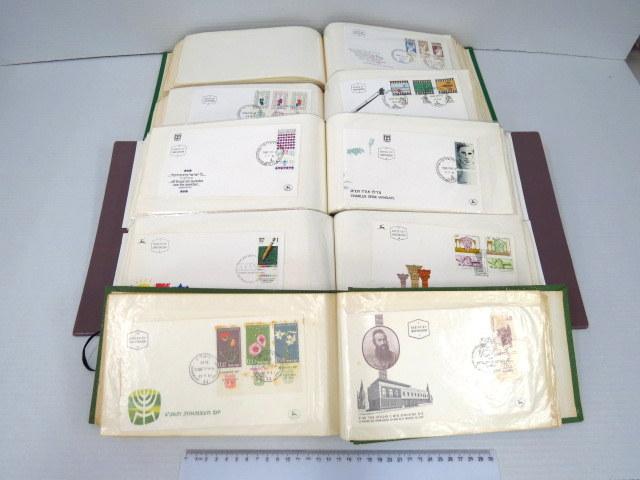 שלושה אלבומים עם מעטפות יום הופעת הבול, ישראל, 1954-1993 (לא שלם)