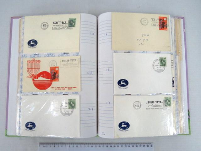 """עשרה אלבומים עם מעטפות, גלויות, דואר רשמי ועוד, ישראל, ס""""ה כ-1700 פריטים"""