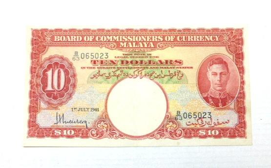"""שטר ע""""ס 10 דולר, 1.7.41, מצב XF-AUC"""