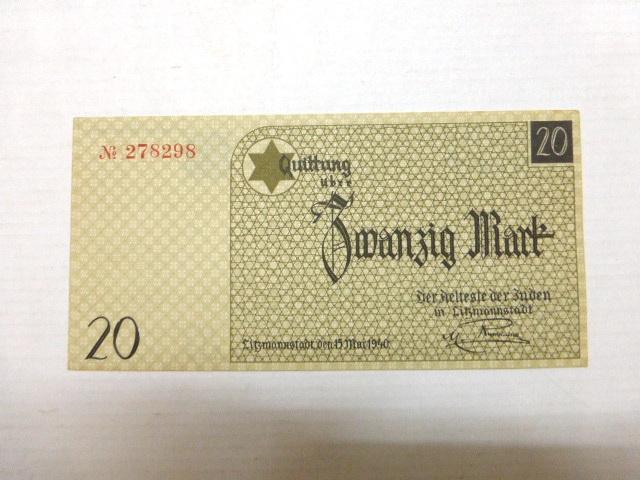 """שטר קבלה ע""""ס 20 מרק, גטו ליצמנשטדט Quittung ueber zwanzig Mark der Aeltster der Juden in Litzmannstadt- 15 Mai 1940, UC"""