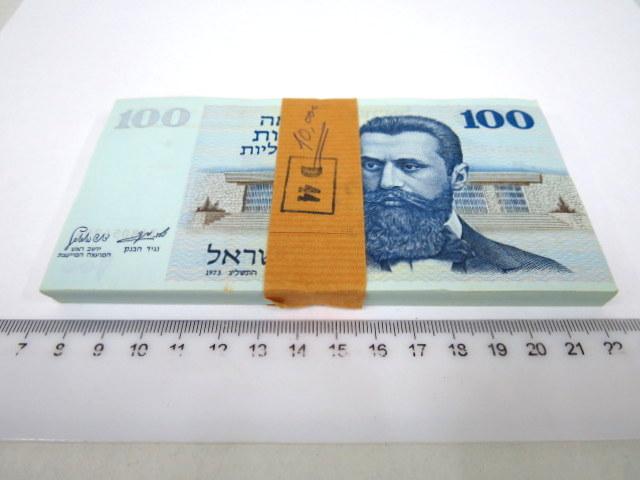 """חבילה של מאה שטרות 1973, ע""""ס 100 לירות ישראליות (מספרים רצים בקפיצה של 9) מצב UC"""