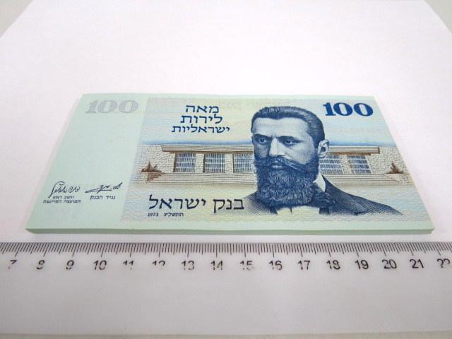 """חצי חבילה של חמישים שטרות 1973, ע""""ס 100 לירות ישראליות, מספרים רצים בקפיצה של 9, מצב UC"""