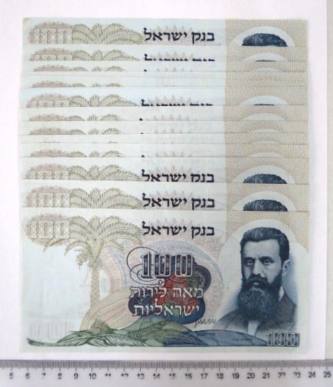 """חמישה עשר שטרות ע""""ס 100 לירות 1968, מספרים שחורים , מצב UC"""