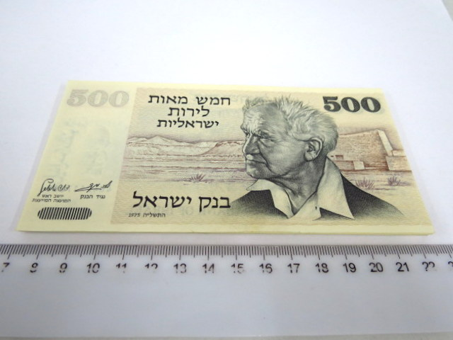 """שלושים ושבעה שטרות ע""""ס 500 לירות 1975, מצב UC"""