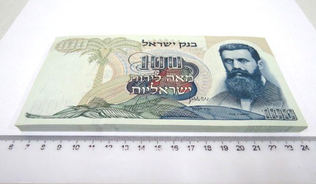 """חבילה של מאה שטרות 1968, ע""""ס 100 לירות ישראליות מספרים אדומים רצים, סדרה ס/ז, מצב UC"""