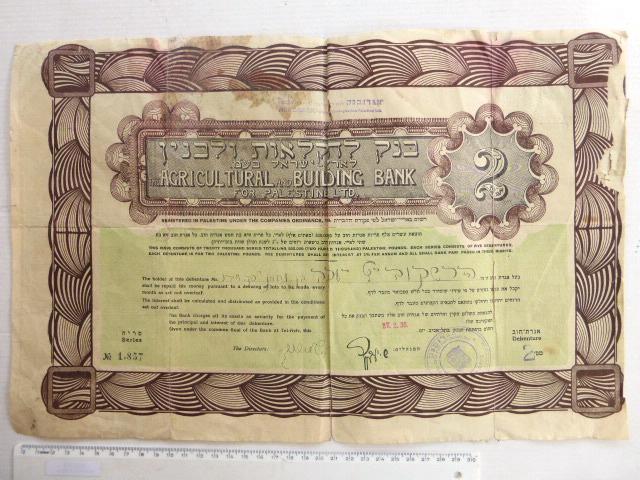 תעודה מניה על שם, 1936 כתמים