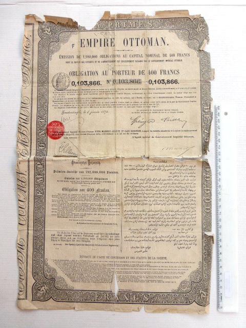 תעודת מניה עותמאנית, Obligation au porteur de 400 Francs, 1870