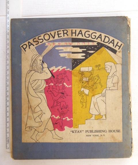 """הגדה לפסח, Passover Haggadah """"Ktav"""" publ house NY 1951 כתמים, כריכה רעועה"""