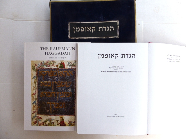 הגדת קאופמן, פקסימיליה של כתב יד עברי מהמאה ה14, קולטורה אינרנציונל בודפשט, 1990, בקופסה מהודרת (פגמים לקופסה)