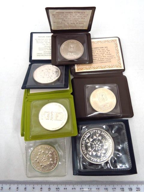 """ששה מטבעות פדיון הבן: תשל""""ה 1975, קישוט ורגיל, כסף 900, 26 גרם כ""""א, תשל""""ו 1976, קישוט ורגיל, כסף 800, 30 גרם כ""""א, תשל""""ז, 1977, קישוט ורגיל, כסף 900, 26 גרם כ""""א"""