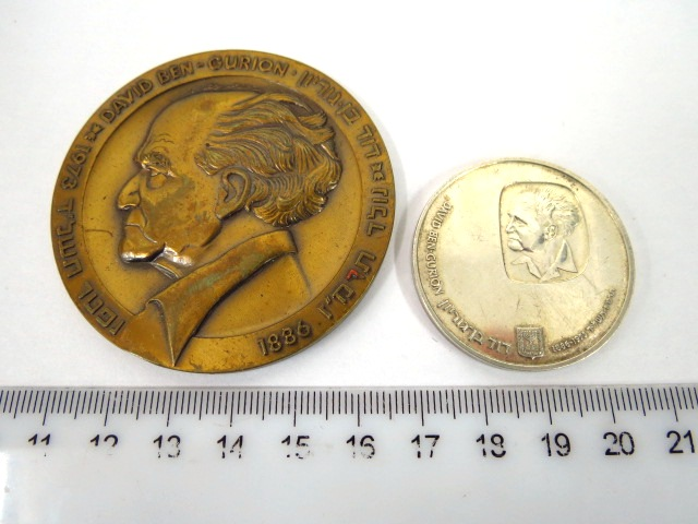 """מטבע כסף 935, 26 גרם ע""""ס 25 לירות וכן מדלית ארד לזכרו"""