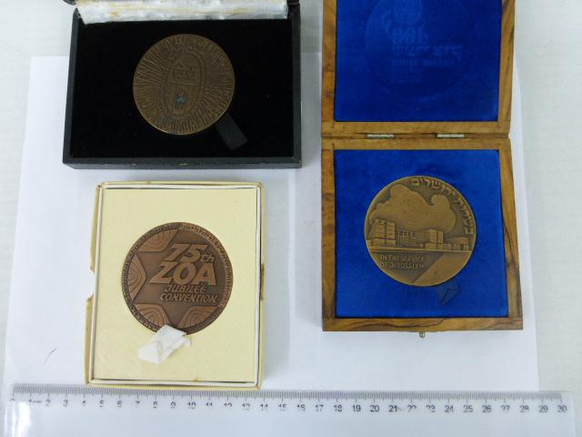 """שלוש מדליות ארד: 75 ההסתדרות הציונית של ארה""""ב, 50 לקרן היסוד ו-100 לבי""""ח שערי צדק"""