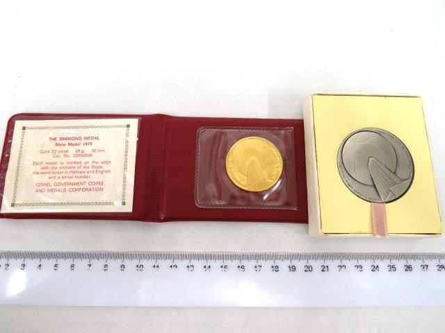 """שתי מדליות ממלכתיות: מדלית היהלום תשל""""ה 1975, זהב 22קראט (916), 29 גרם, כסף 935, 47 גרם"""